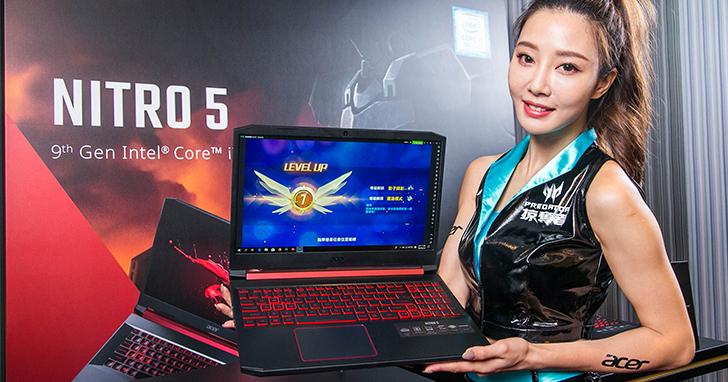 宏碁暑期促銷,新款電競筆電 Predator Helios 300及Nitro5升級版於 7/12高CP值開賣