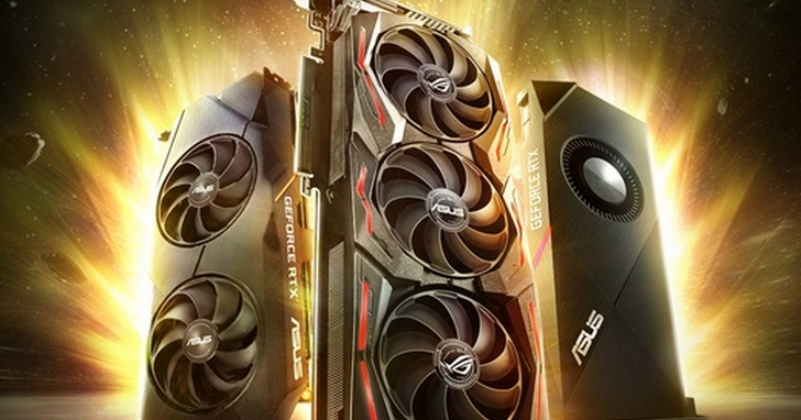 ROG Strix、ASUS Dual及Turbo GeForce RTX SUPER系列電競顯示卡超進化,即刻發售