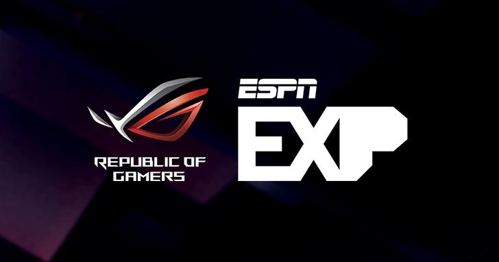 力挺電競!ROG玩家共和國全力贊助ESPN EXP系列賽事