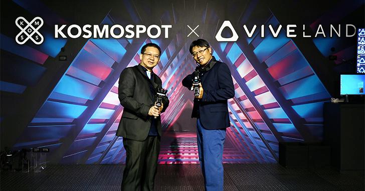 HTC 高雄「KOSMOSPOT X VIVELAND」VR樂園開幕、並將在台北三創開新店「8D-ZONE」