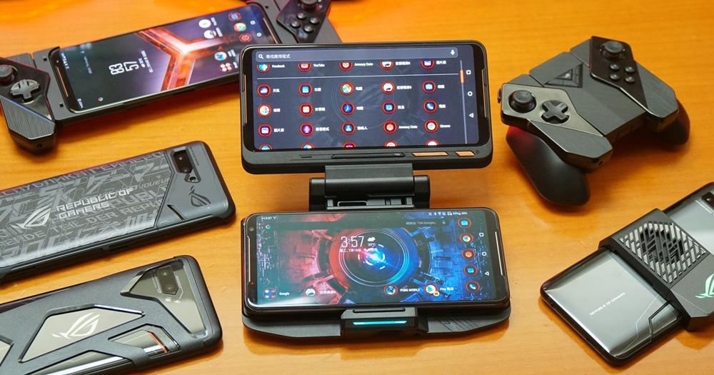 ROG Phone 2 售價公布!手機本體 26,990 元,大全套 6 萬有找!