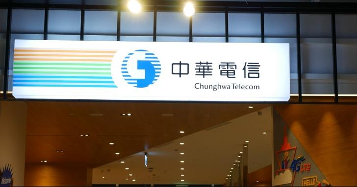終於來了!中華電信MOD將於8月推頻道「自由選」:任選20頻道每月200元、190頻道看到飽350元