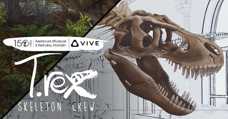 HTC攜手美國自然史博物,雷克斯暴龍VR體驗正式上架