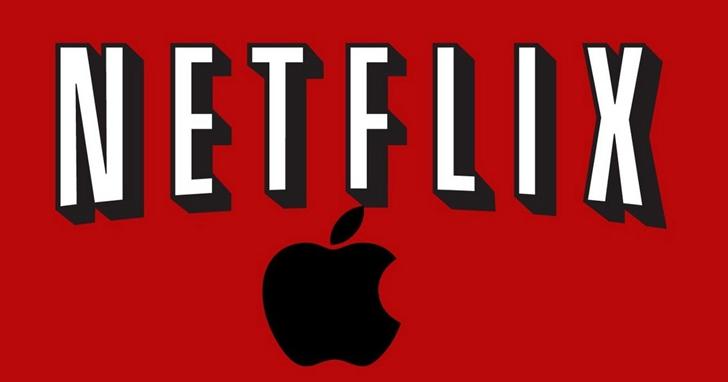 蘋果歷史上5次最佳收購:Netflix會是下一個嗎?