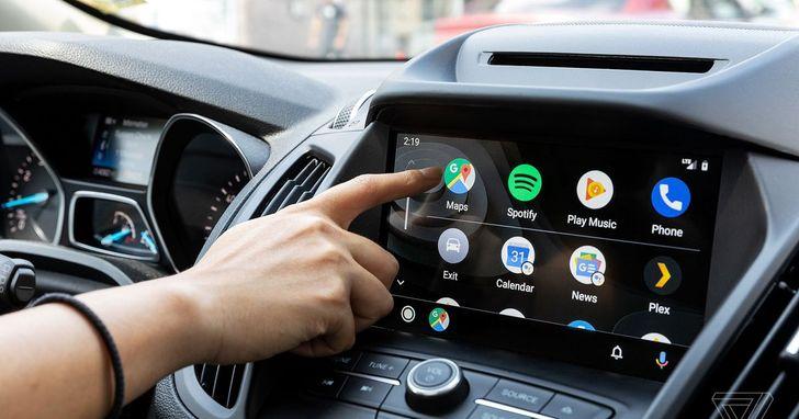 Google 宣布 Android Auto行車服務再進化,打造個人化貼心服務