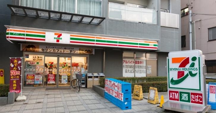 日本7pay推出兩個月仍無法解決被盜用帳號問題,7-11宣布將全面喊停