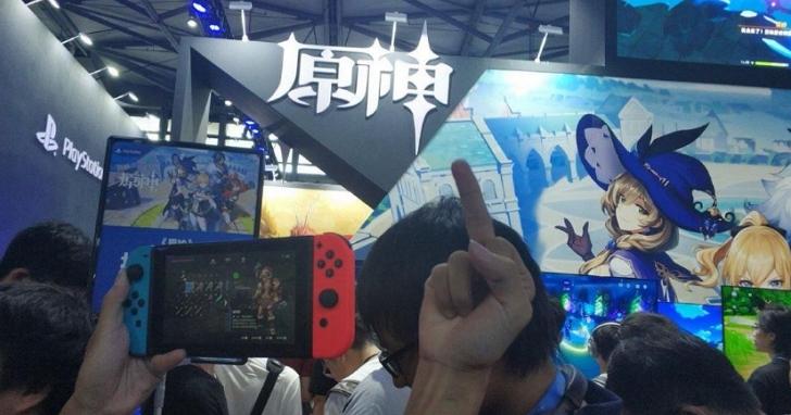 「致敬」曠野之息的中國遊戲《原神》惹來玩家聚集比中指抗議、還有人當場砸了自己的 PS4 主機