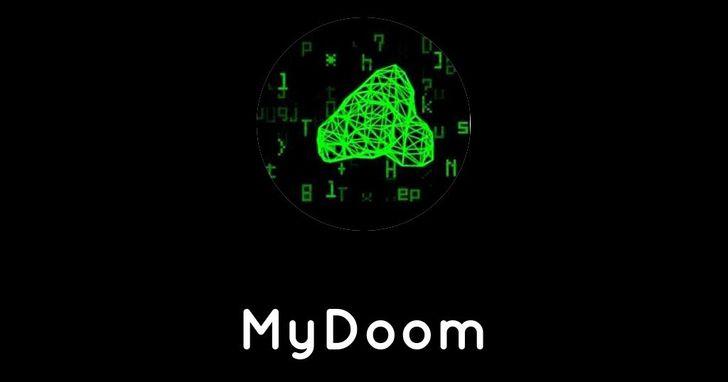 MyDoom 2019年依然活躍,台灣受到威脅全球第三