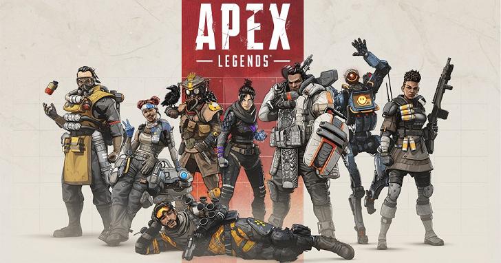 孤狼們可以出籠了!《Apex 英雄》「單排」模式將以限期活動名義推出