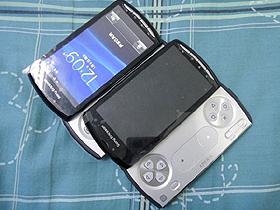 Sony 將收購 Sony Ericsson,為了全新 PlayStation 手機做準備