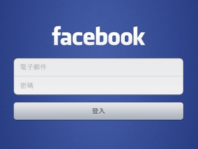 正港的 Facebook for iOS app 更新上架,iPad 也很行