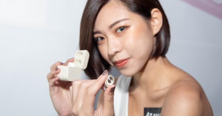 日系音響品牌 AVIOT 發表四款無線耳機!主打長續航、音質、抗噪與日式美學,九月正式在台上市