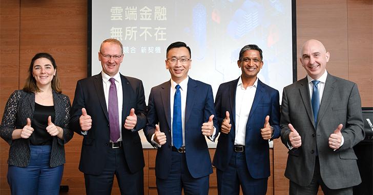金融三大開放政策齊發 IBM發佈三大敏捷策略加速台灣金融業轉型上雲