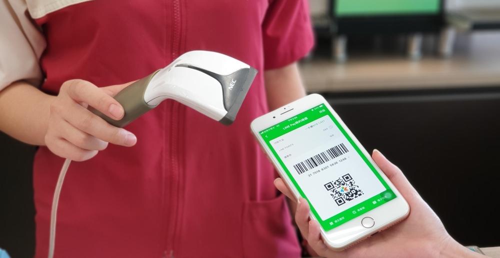 LINE Pay 一卡通帳戶可以在 7-11 付款了!首筆消費加碼最高 30% 回饋