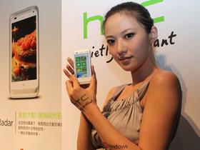 芒果手機 HTC TITAN、Radar 上市,引爆智慧平台戰局