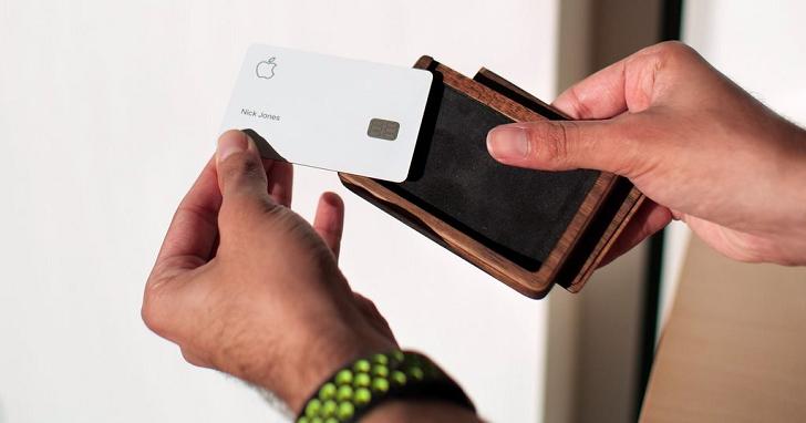 給你的 Apple Card 最佳呵護,用台幣 4,000 塊的「保護殼」裝起來吧!