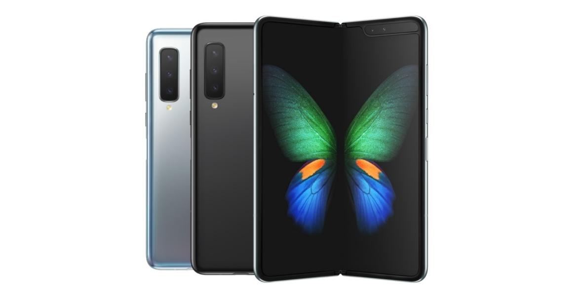 三星摺疊手機 Galaxy Fold 韓國 9/6 開賣,台灣不在上市行列中