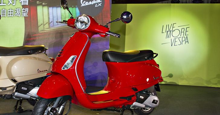 承襲一貫義式風格,Vespa LX 125 i-get FL 改版國內上市