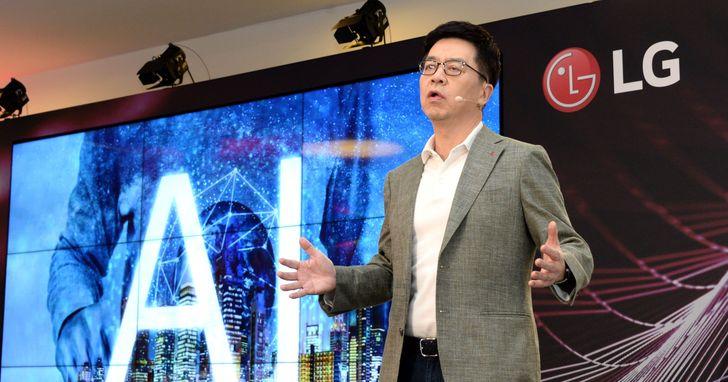 「家,無所不在」,LG於IFA未來論壇上展示AI技術新願景
