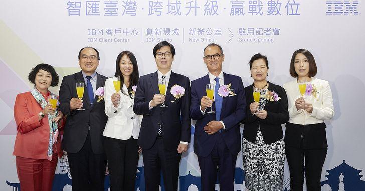 持續投資臺灣,IBM客戶中心和創新場域正式啟用