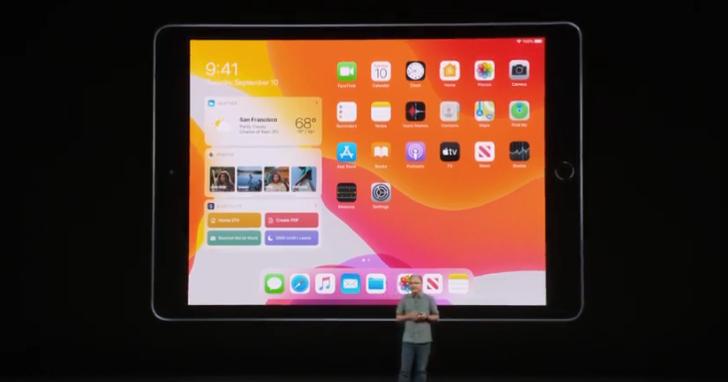 Apple 全新 iPad 登場!螢幕尺寸加大、搭載 iPadOS 系統且同樣支援 Apple Pencil,售價 NT10,900 元起