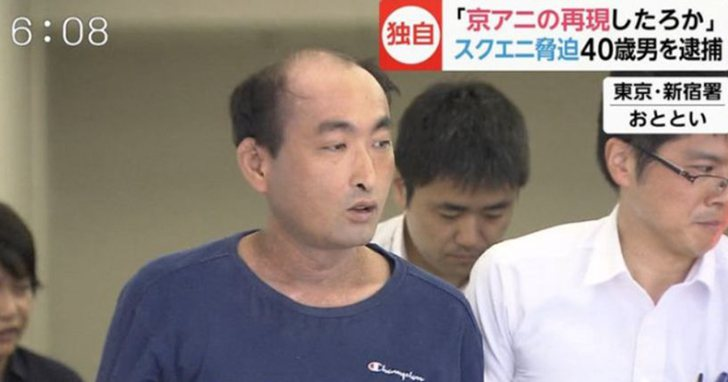 京都動畫大火後,日本遊戲公司面臨模仿犯威脅