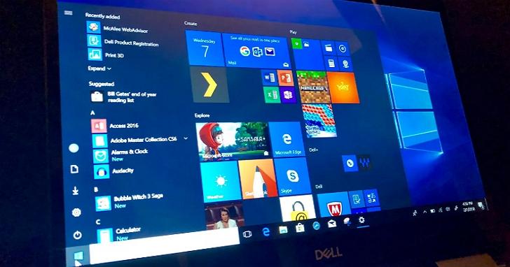 尷尬!微軟承認9月份的Windows 10 KB4515384更新,不小心弄掉了「開始」選單以及搜尋功能列