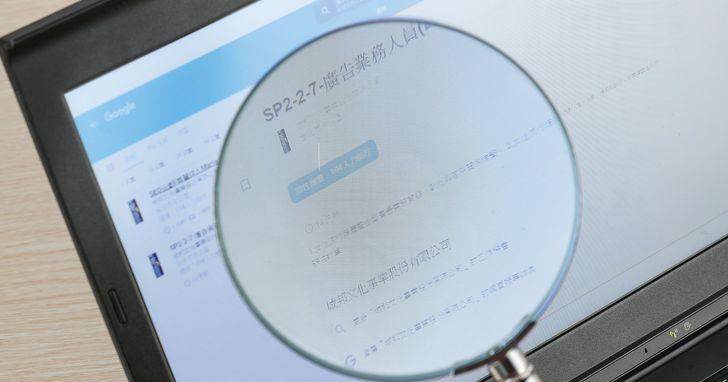 找工作!用Google職缺搜尋服務- 打工兼職、畢業求職、中年轉職,一站搞定!
