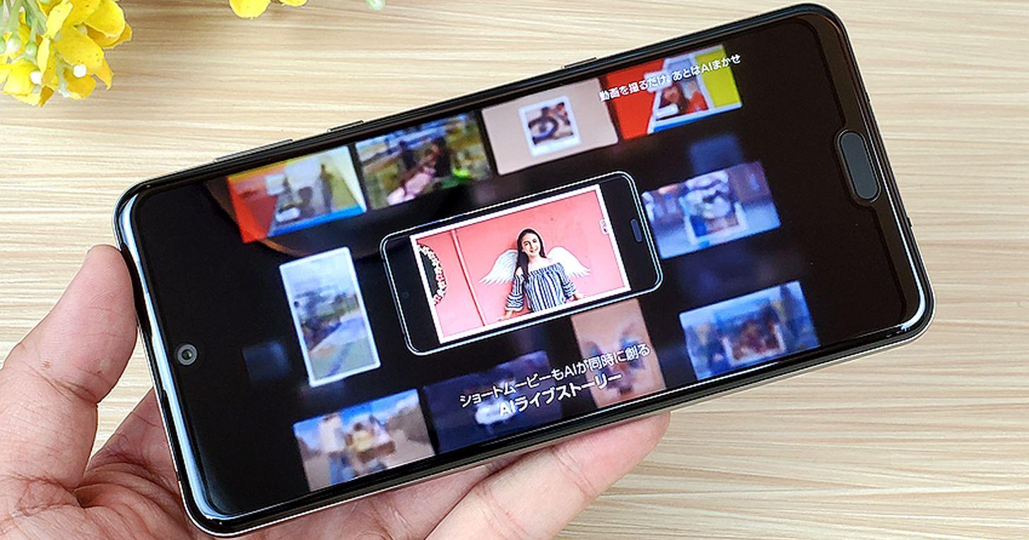 渾身上下充滿個性線條!夏普 SHARP AQUOS R3 智慧型手機開箱/拍照成果/功能介紹/評測/心得!