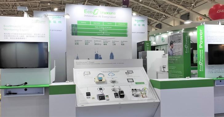 助業者完善電力管控,施耐德電機展出半導體產業創新能源解決方案