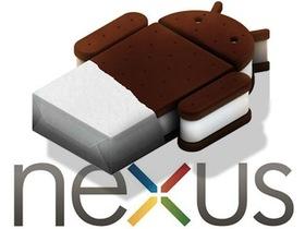 Android 4.0 Ice Cream Sandwich 發表,功能搶先看