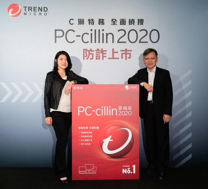 資安議題全面進化 趨勢科技 PC-cillin 2020 雲端版上市! C琳特務防詐快閃店即日登場