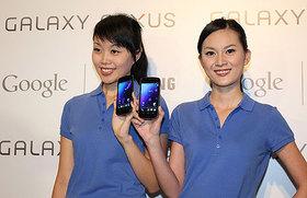 直飛香港!Android 4.0 + GALAXY Nexus 會場第一手體驗