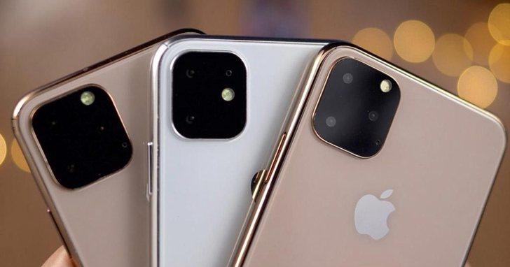 分析建議不用急於購買iPhone 11,把錢省下來明年換5G