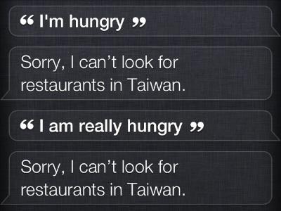 iPhone 4S Siri 來台灣實測,台灣人對 Siri 講英文通不通?