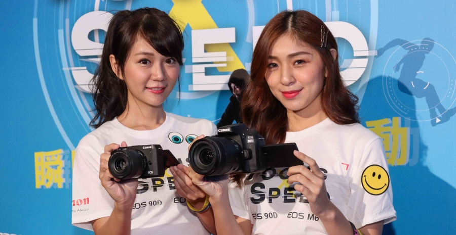 Canon EOS 90D 在台上市,主打高速攝影、4K 30fps 無裁切錄影