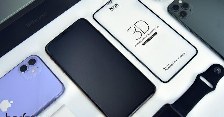 iPhone11系列頂尖卓越的呵護:hoda康寧AGBC玻璃貼