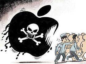 毒蘋果事件,台灣科技廠商成為犧牲品?