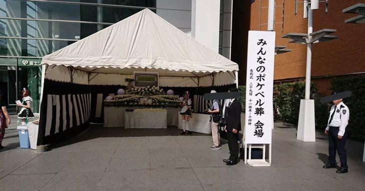 日本為51歲的 BB.Call 舉辦了一場葬禮