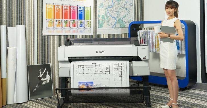 看好客製化數位印刷成長趨勢,Epson大尺寸印表機新機齊登場