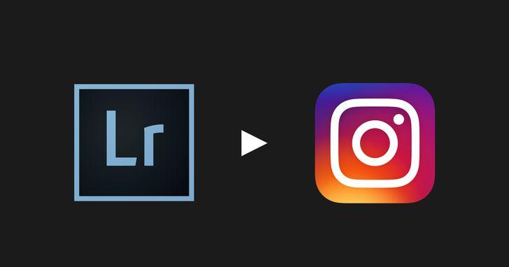 用Lightroom修IG網美照技巧:活用分割色調,讓影像富有底片淡雅味道