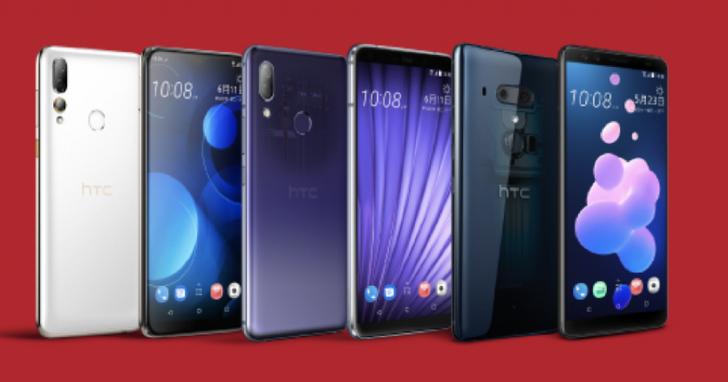 HTC推出週年慶活動,國慶月再加碼限定優惠