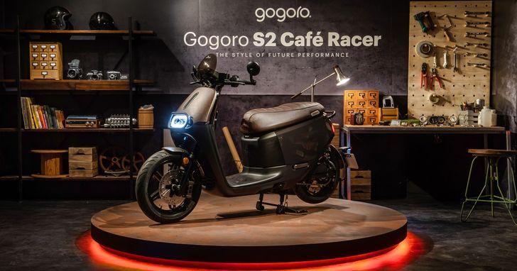 解構Gogoro電動機車生態系- 不僅更加環保,也是時代趨勢