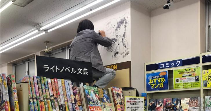 日本漫畫家 島本和彥PO文:我家的書店遭人亂入塗鴉!但闖入者卻是......