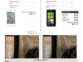 強敵來了!iPhone 4S 與10款手機、相機較勁照相功能