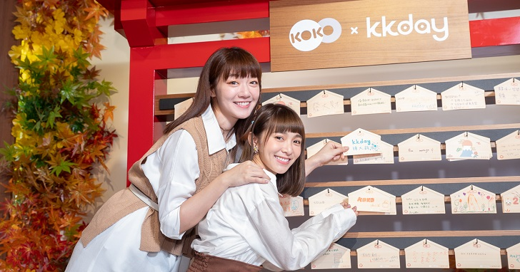 KKday 與 KOKO 打造 KKairline 旅遊體驗店,打卡拍照抽機票、加碼深度旅遊講座