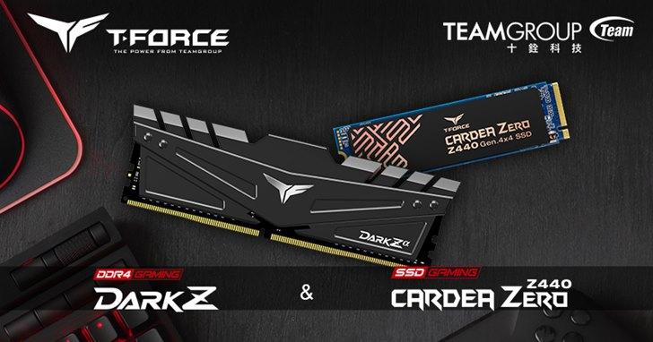 十銓科技T-FORCE強勢推出支援AMD RYZEN 3000處理器系列及X570最新架構平台專用電競記憶體及PCI-E Gen4 x4 M.2固態硬碟