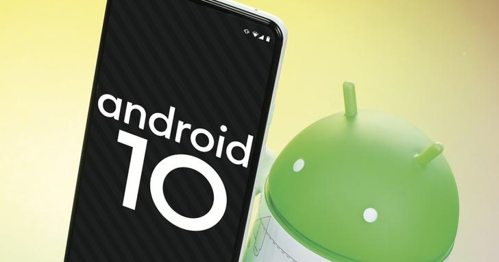 8 個 Android 10 功能實測:從命名到功能的改變,Pixel 系列手機率先升級