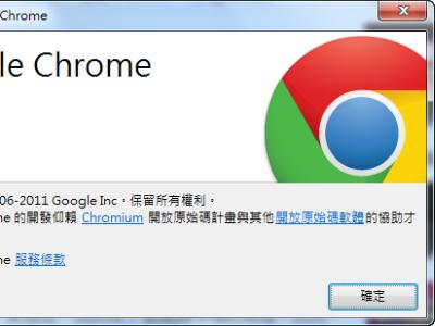 Chrome 瀏覽器新手專用,20招實用技巧大集合