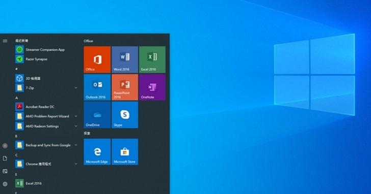 倒數 88 天!Windows 7 將終止服務,微軟呼籲企業升級 Windows 10 才安全